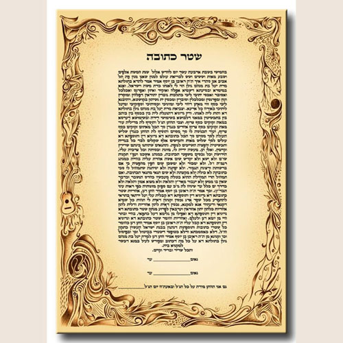 The Ketubah Company Photo 2