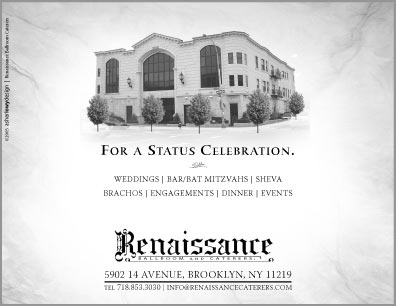 Renaissance Ballroom and Caterers's gallery preview