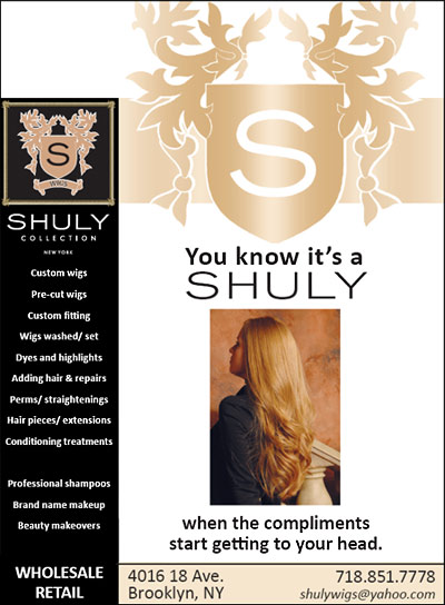 Shuly Wigs Photo 1