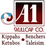 A1 Skullcap