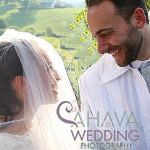 Ahava Photography's tile