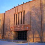 Congregation Beth Torah