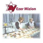 Ezer Mizion