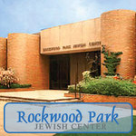 Rockwood Park Jewish Center's tile