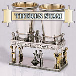 Tiferes Stam &amp; Judaica