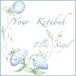 Your Ketubah by Ellie Siegel