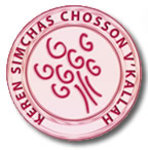 Keren Simchas Chosson V Kallah