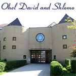 Jewish Wedding Halls New York Chosson Kallah
