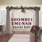Congregation Shomrei Emunah Hall