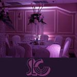 Jewish Wedding Halls New York Chosson Kallah