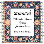 Zeesi - Illuminations from Jerusalem